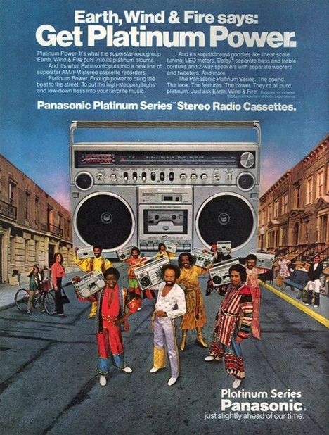vintage panasonic boombox advert