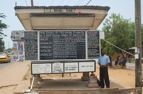 alfred sirleaf analog blog monrovia liberia