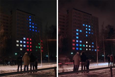 mikontalo lights