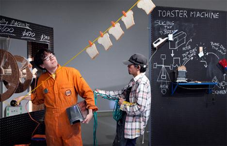 toast line