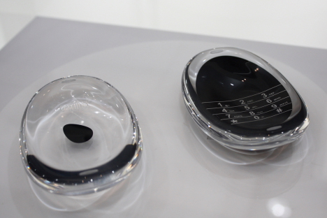 amoeba phone