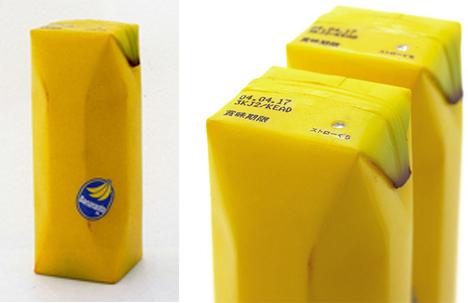 banana fruit juice packaging naoto fukasawa