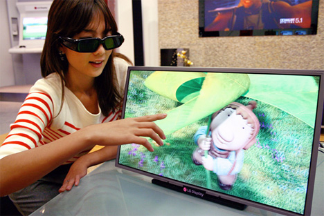 3d hd display from lg