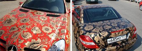 floral foil art car