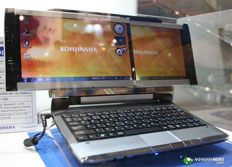 kohjinsha dual screen laptop