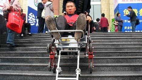 li rongbiao wheelchair stairs