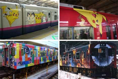 Public Art + Public Transportation = Japan's Colorful Trains ...