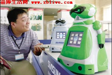 avoid misuse of robot nanny 7 ways to prevent child abuse the following facts and the 7 steps to protecting our children from sexual abuse are directly quoted here with the permission of.