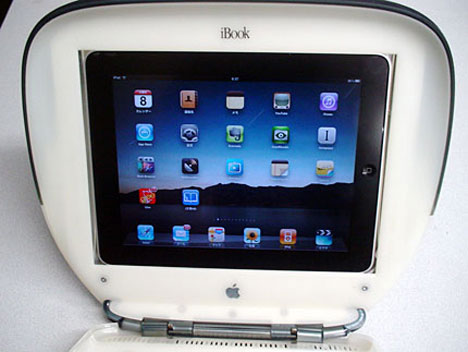 Ipad Ibook Weird Useful Shrine To Appley Goodness