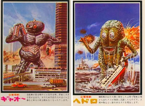 Classic Sci Fi Unforgettable Japanese Pulp Illustrations Gadgets