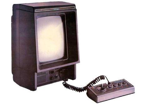 Vintage Arcade Games >> Is Old-School Vectrex System the Nintendo DS's Granddad ...
