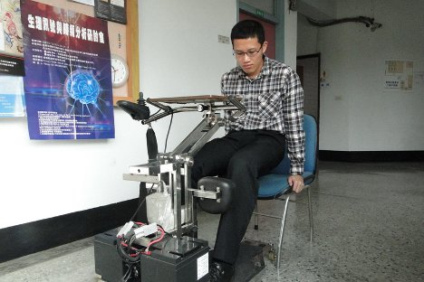 i-transport robotic wheelchair