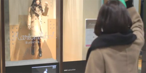 marionettebot mimicking mannequin