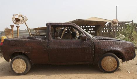 ojo wicker car