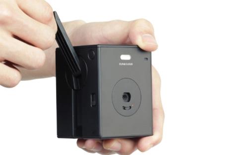 hand crank or solar camera