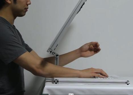 spacetop 3d desktop
