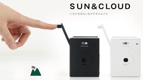 sun and cloud camera