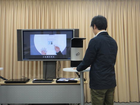analog digital scanner fujitsu