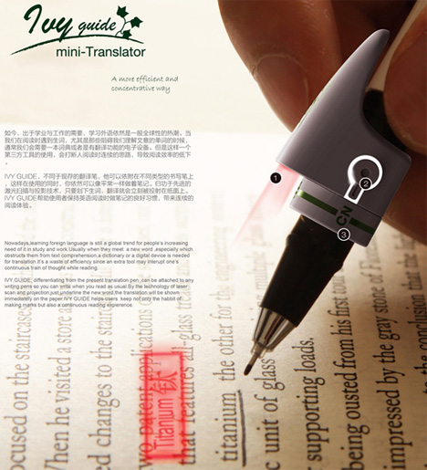 pen translator concept
