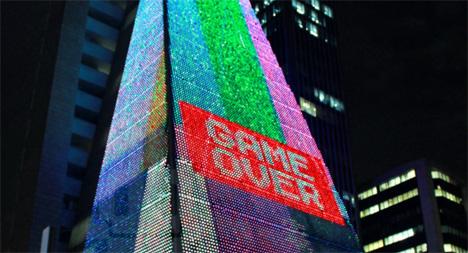 building facade video game sao paulo brazil