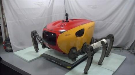 crab-like underwater exploration robot
