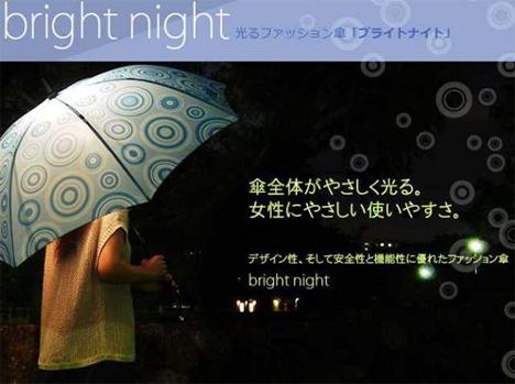 lighted umbrella