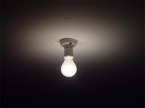 li-fi invention