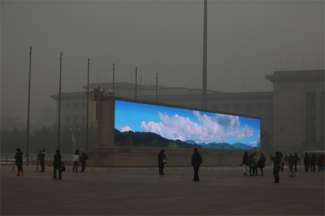 beijing screen simulated sunlight