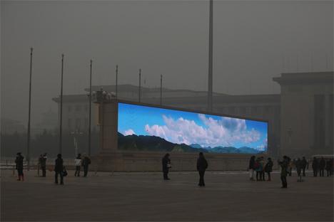 beijing screen simulated sunlight