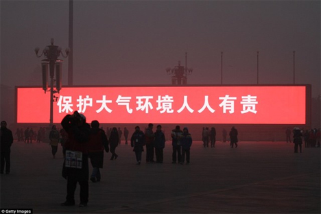 commercial led screens beijing