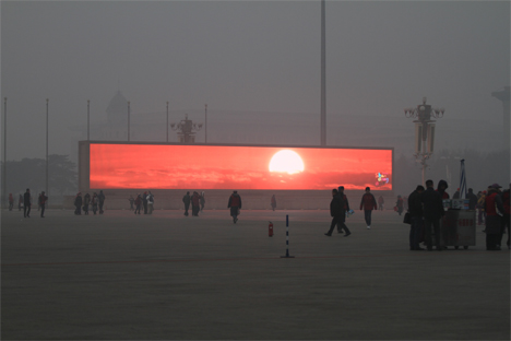 fake sun screens beijing