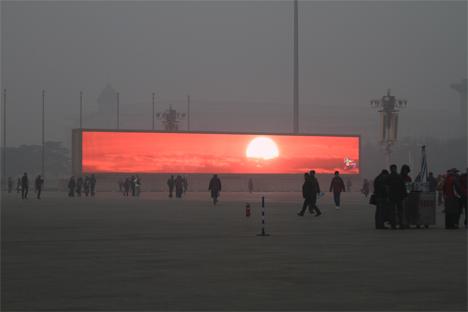 fake sun screens beijing