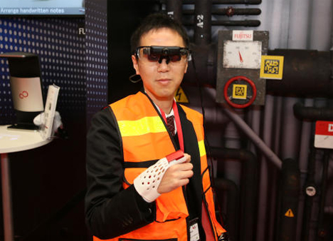 fujitsu augmented reality safety system