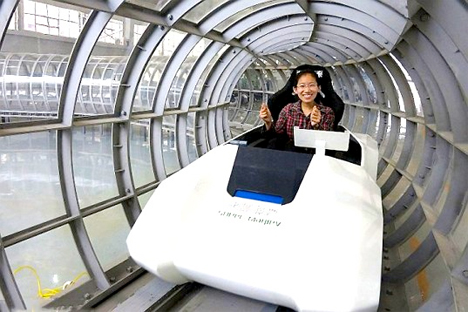 chinese maglev loop train