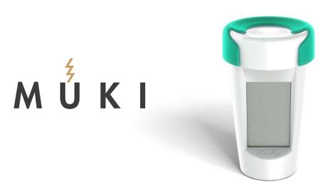 coffee powered display screen mug