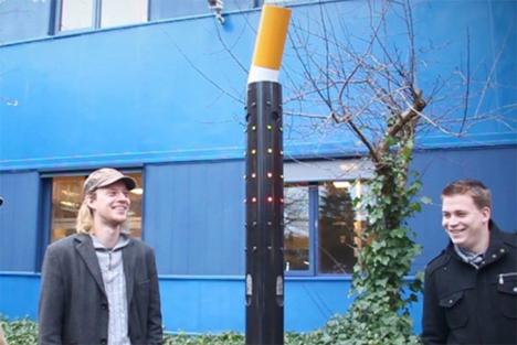 fumo cigarette disposal tower