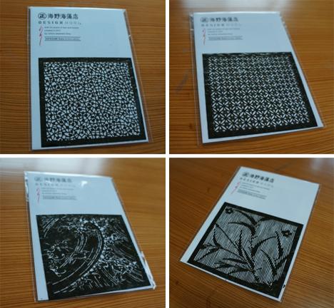 intricate laser cut nori sheets