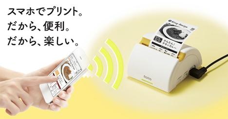 portable wifi iphone printer