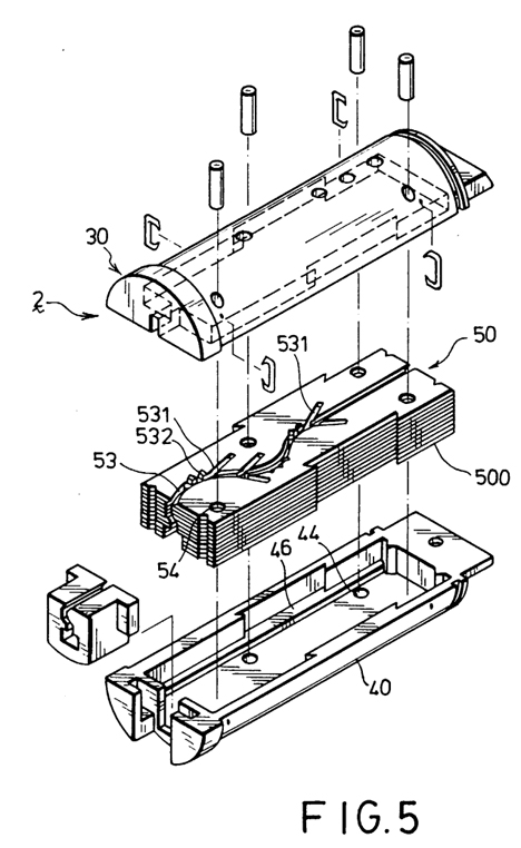 serpentine lock patent picture