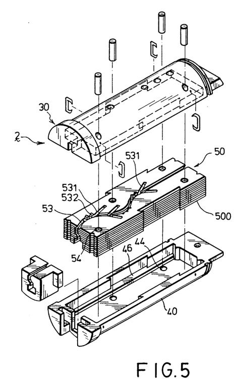 serpentine lock patent picture
