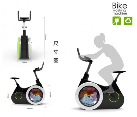 stationary bike laundry washer