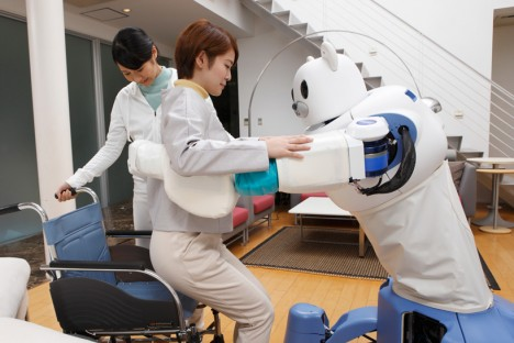 robot bear help standing