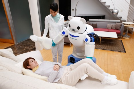 robotic bear nursing aid