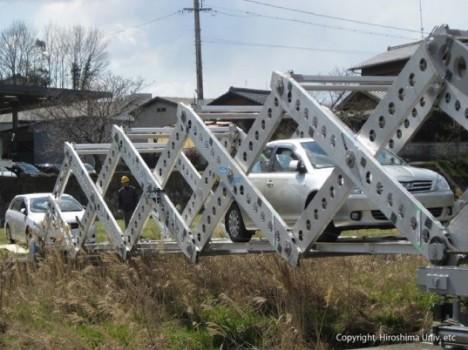 origami scissor bridge