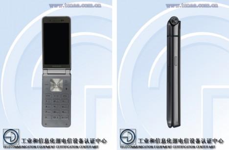 flip smart phone