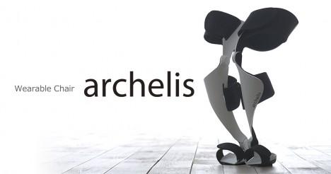wearable leg chair design