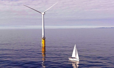floating wind turbine generator