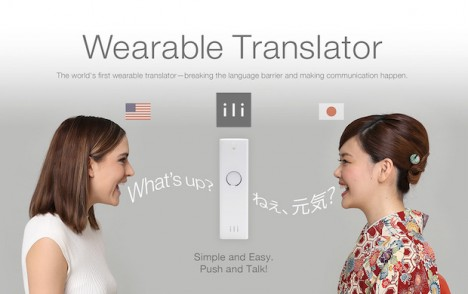 wearable translator